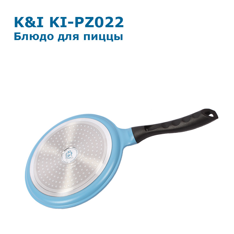 Pizza Pan Frying pan K&I KI-PZ022 22cm li z success with new hsk level 5 listening успешный hsk уровень 5 аудирование cd