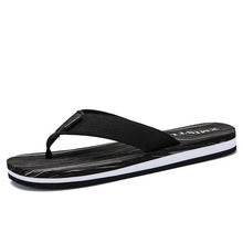Summer flip flops men's trend Korean version of the personality of the beach shoes students simple casual sandals and slippers brothers watch male brothers a pair of high school students korean version of the simple trend leisure atmosphere personality