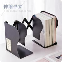 Simple Iron Bookshelf Retractable Book Holder Desk Book Stand Office Organizer Bookend