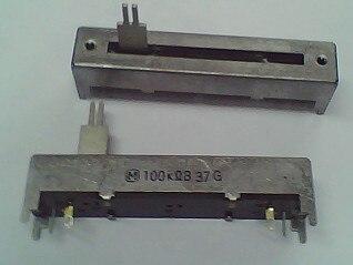10pcs/lot Free shippingSlide potentiometer 7.5 cm B100K