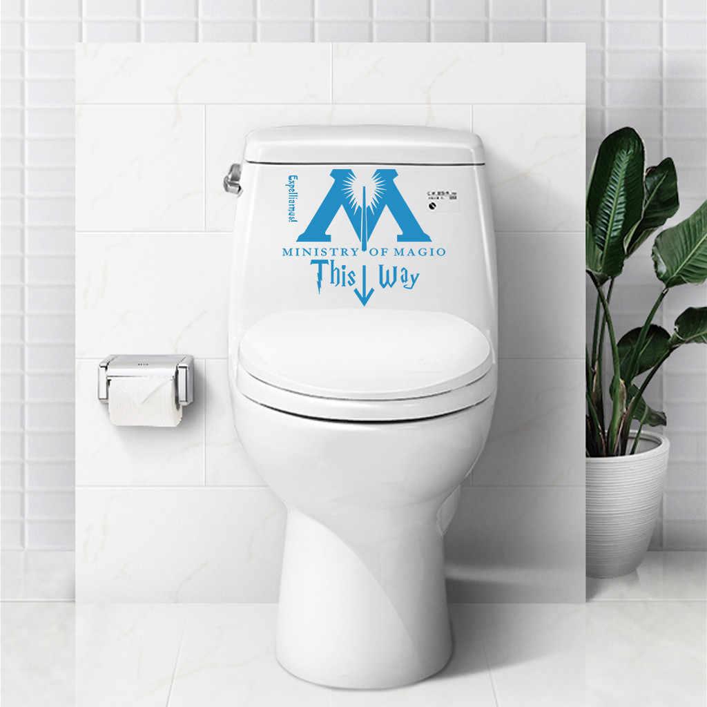 Наклейки Министерства магии этого пути двери ванной комнаты обои Adesivo де Parede украшение комнаты Наклейка на стену домашний Настенный декор
