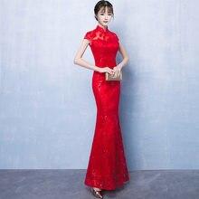 2ffffa846 2018 Cheongsam encaje Sexy largo Qipao rojo vestido de boda de la sirena  mujeres vestidos tradicionales chinos Orientale de coll.
