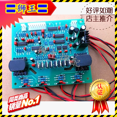 The sun drive board control board circuit board NBC inverter DC welding machine universal driver module IGBT inverter drive board power frequency transformer driver board dc12v to ac220v home inverter drive board