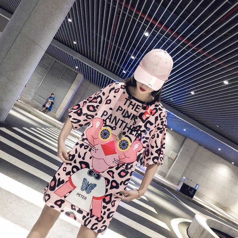 78 maille séchage rapide vêtements marée femme Version de Harajuku Style sauvage lâche mince