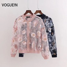 VOGUEIN New Womens Summer Sexy Floral Embroidery Lightweight Bomber Jacket