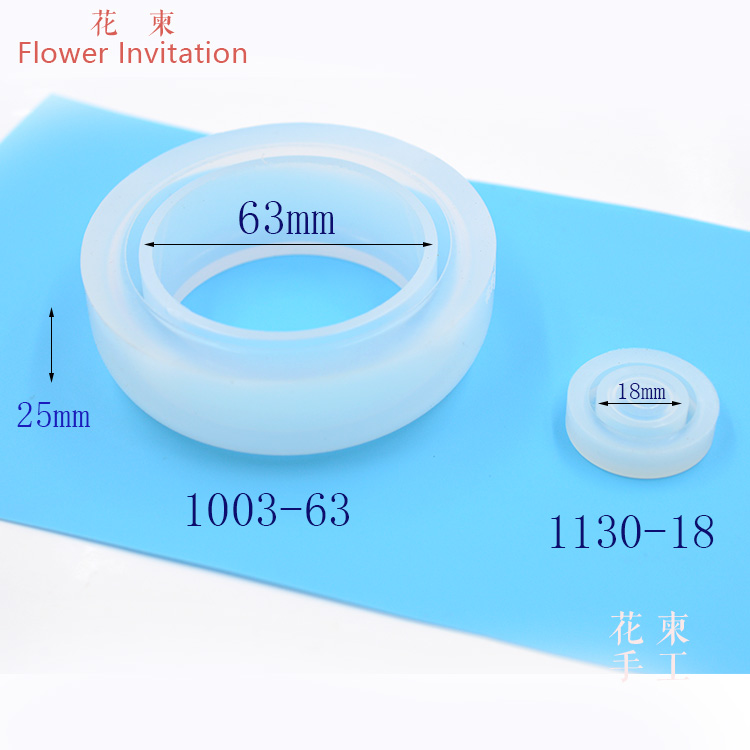 Flower Invitation Mold Bag Handmade Transparent Silicone Manual DIY Mold Resin Mold Jewelry Bracelet Mold