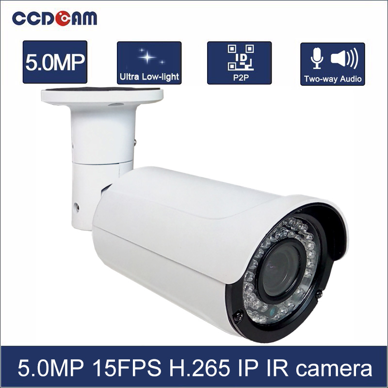 CCDCAM HD 5MP 15FPS SONY <font><b>IMX326</b></font> Waterproof IP Camera P2P IR Night Vision Onvif Security Camera Outdoor Free Shipping image