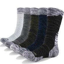 YUEDGE Для мужчин 5 пар Подушка хлопок экипажа носки Открытый Пеший Туризм Прогулки походы спортивные носки