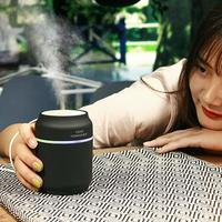 200ml Air Humidfier USB Air Purifier Freshener With USB LED Lamp And Fan Aromatherapy Oxygen Bar