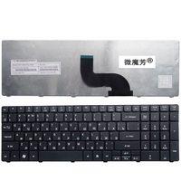 Russisch/RU laptop Tastatur für Acer Aspire 5742G 5740 5742 5810T 7735 7551 5336 5350 5410 5536 5536G 5738 5738g 5252 5742Z