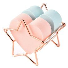 1Pcs New Arrival Face Makeup Sponge Holder Puff Display Stand Drying Holder Rack Make Up Tools Drying Stage R1(China)