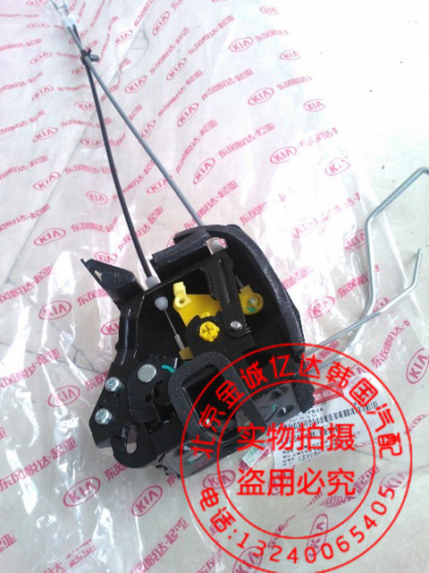 US $194 63 |Kia Cerato car door lock block new and old models agency Ruiou  Stopper pure Genuine Parts on Aliexpress com | Alibaba Group