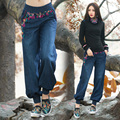 Women Denim Ethinic Harem Pants Elastic Waist Jeans Casual Female Lantern Pants Embroidery Quality Femenino Bottom S-XL