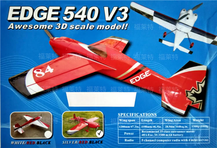 HAIKONG EDGE 540 V3 1.2M 47inch Electric Balsa Wood 3D Flying RC Fixed Wing Airplane Model цена и фото