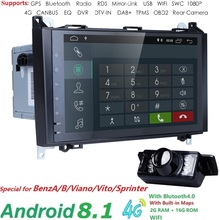 2 GRAM 4G WI-FI 2din без DVD gps Штатная для Mercedes Benz B200 A B класс W169 W245 Viano Vito W639 Sprinter W906 Bluetooth радио