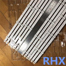 12 개/몫 LED 백라이트 스트립 LG 47LN5400 UA 47LA6200 UA 47LN5750 UH 47LN5200 UA 47LN5700 100% 새로운