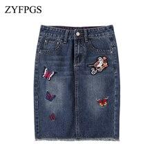 ZYFPGS 2019 Summer New Skirt Women Plus Size Natural Waist Denim Skirts Pencil Patchwork Stretch Slim Hip Fashion L0506