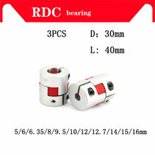 High quality 3PCS D30L40 8*14mm 5/6/6.35/8/9.5/10/12/12.7/14/15/16mm Flexible P lum Shaft Coupling CNC Stepper Motor Coupler(China)