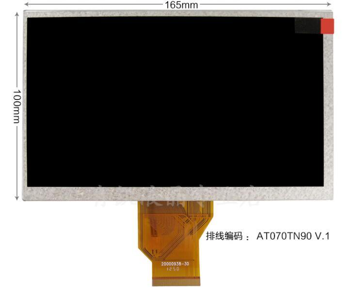 7 inch LCD screen AT070TN90 V.1/AT070TN92 V.X/7DD1+1 FPC