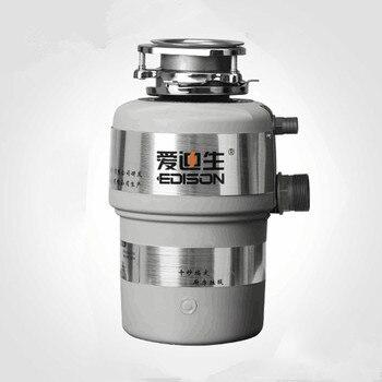 Кухонный комбайн для мусора, 220 В/560 Вт, 1200 мл, устройство для удаления пищевых отходов, 3200 об/мин, нержавеющая сталь, Гари/красный/черный/желты...