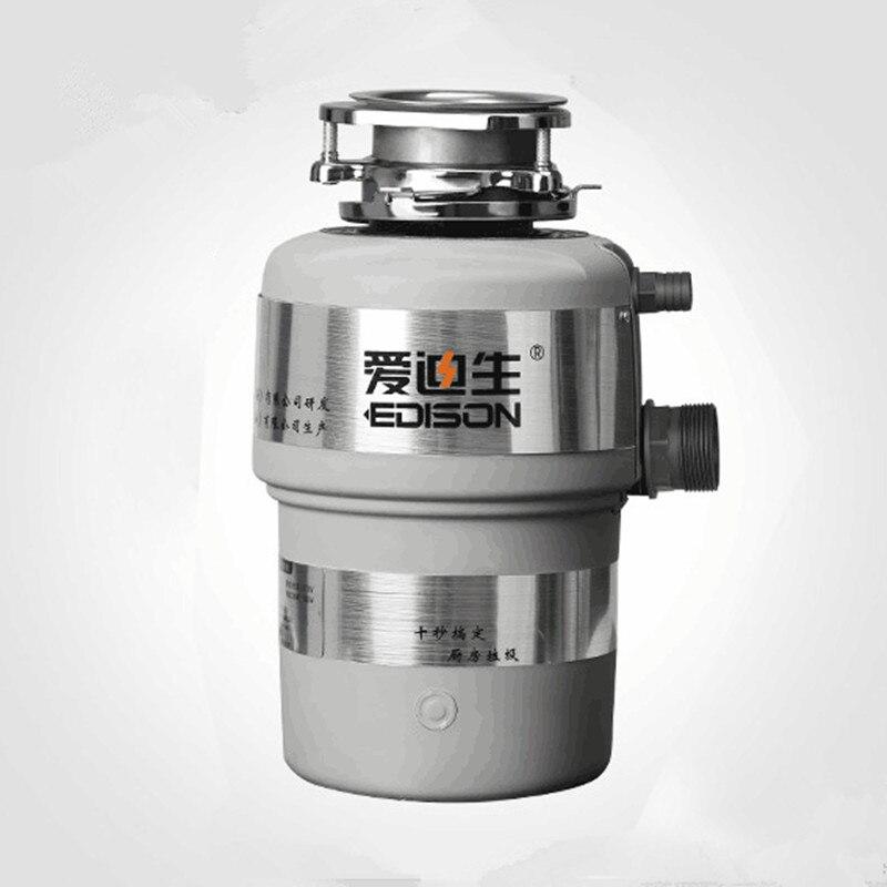 220V560W 1200ML Garbage Processor Kitchen AM28-2 Food Waste Disposer 3200Rpm Stainless Steel GaryRedBlackYellow