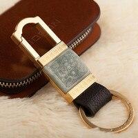Jade Leather Stainless Steel Car Keychain Rings Chain Pendantss Creative Gifts For Nissan Infiniti Mazda Honda Acura