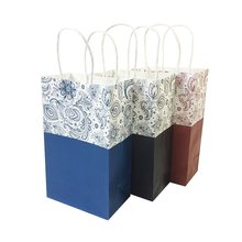 1 Pcs/lot Multifuntion Printing Paper Bags With Handle Gift Party Holiday Recyclable Shopping Package Bags 13*22*8cm(China)