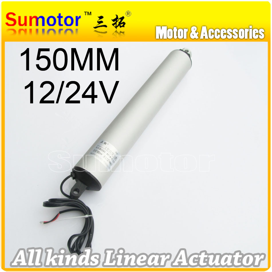I150 Stroke 6 inch 150mm OD 55mm Electric Linear Actuator Motor DC 24V 130mm/s high speed Pusher 12Kg for windows door industryI150 Stroke 6 inch 150mm OD 55mm Electric Linear Actuator Motor DC 24V 130mm/s high speed Pusher 12Kg for windows door industry
