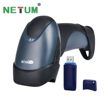 NT-M2 Portable Wireless Barcode Scanner 50m to 500m Distance Cordless USB Bar Code Reader for POS and Inventory NETUM