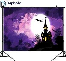 DePhoto 写真撮影の背景城バットハロウィン魔法の子供パーティー Photocall ベビー写真スタジオの背景