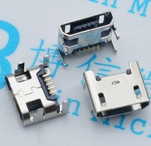 100pcs Micro USB connector 5pin seat Jack Micro usb Four legs 5P Inserting plate seat Mini usb connector Free shipping