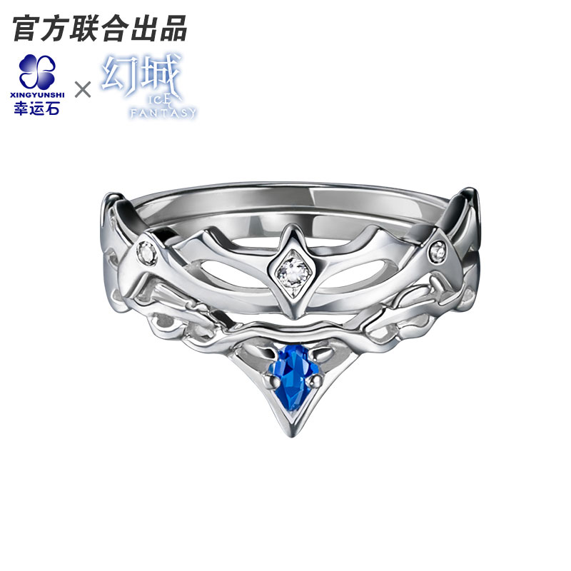 Ice Fantasy China kostuum fantasy drama 925 sterling zilveren ring officieel product