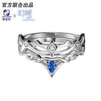 Ice Fantazja China kostium fantasy dramat 925 sterling srebrny pierścień oficjalny produkt