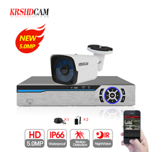 KRSHDCAM 4CH CCTV System 5.0MP AHD DVR 1PCS 5.0MP AHD Camera  IR Waterproof Outdoor Security Cameras Home Video Surveillance kit