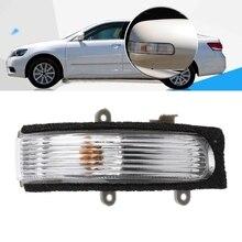Автомобильный Стайлинг, левая кабина/правая, является копилотом заднего вида, поворотная сигнальная лампа, светодиодный светильник для автомобилей CAMRY VIOS, сигнальная лампа