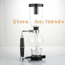 MBE03 3 чашки вакуумная Кофеварка пивоваренный сифонный кофе машина с ручкой из нержавеющей стали