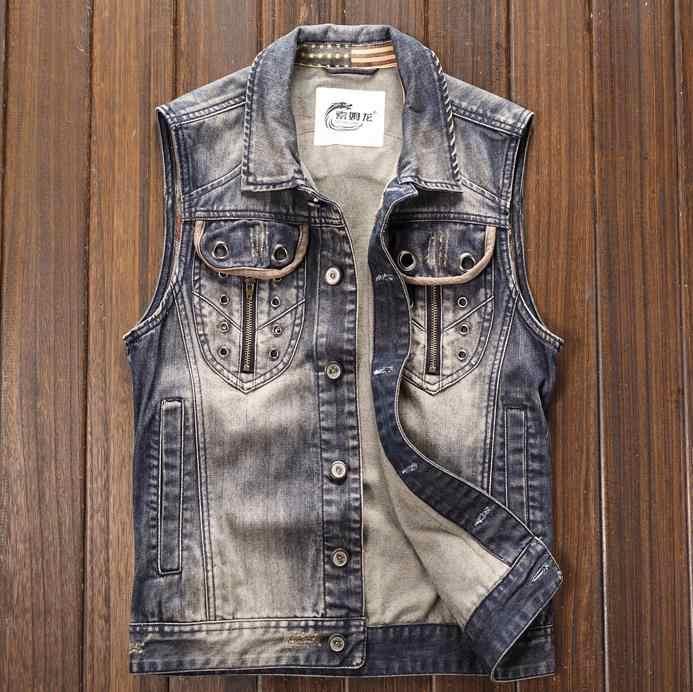 1c392b38ba2 Для мужчин s Повседневное джинсовые байкерские жилет Модные панк Sytle  промывали ногтей Пряжка мото Байкер жилеты