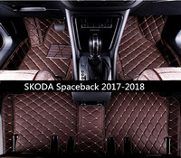 High Quality Car Accessories Styling Custom Foot Mats 3D Luxury Leather Car Floor Mats For SKODA Spaceback 2017 2018