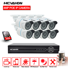 8CH 5MP 1080P CCTV Camera System POE NVR Kit 4K HDMI 4.0MP Outdoor Security IP Camera P2P Video Surveillance System Set 2TB HDD