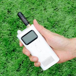 Image 1 - 805S Mini Dual Band Antenne Sma Female 144/430/1200Mhz Voor Walkie Talkie Xiaomi Mijia twee weg Radio Ham Draagbare Radio