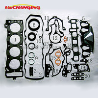 21R 21R-U Engine Rebuilding Kit Engine Gasket FOR TOYOTA MARK 2 CORONA CARINA CRESSIDA CAMRY CELICA 2.0 04111-37022