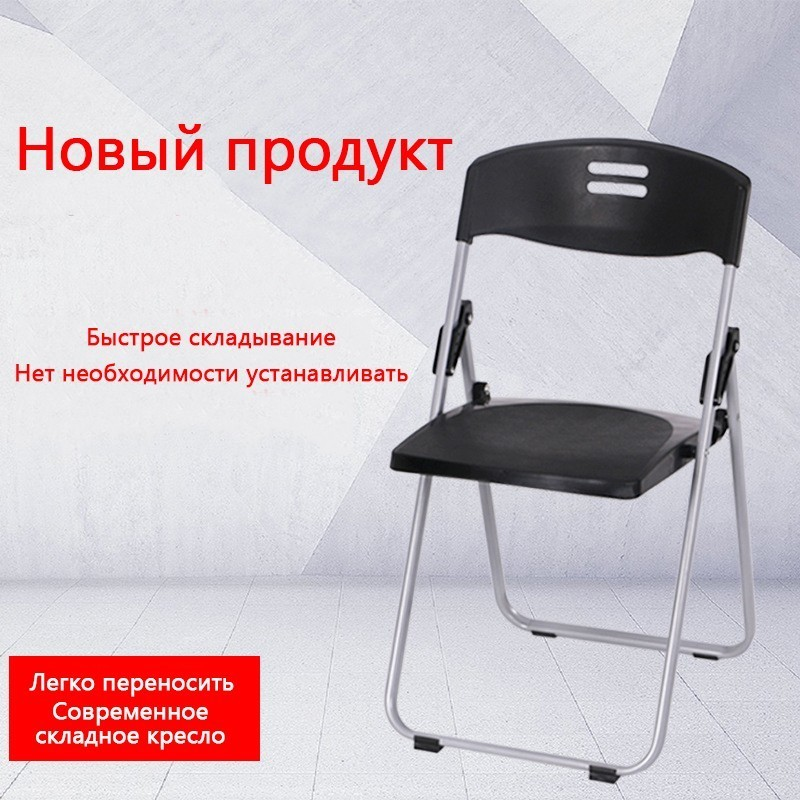 3 Pcs Folding Chair Train Chair Bring Writing Board Chairs Plastic Student Teaching Chair Teaching equipment цена