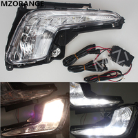 LED Daytime Running Light For Kia Rio K2 2011 2012 2013 2014 With Turn Off Function