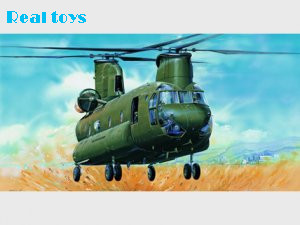Trumpeter 05105 1/35 CH-47D CHINOOK trumpeter 01006 1 35 maz 537 last production
