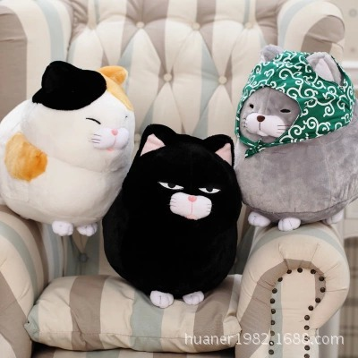 Japanese Anime Lucky Cat Black Chubby Cat Plush Toy Stuffed Plush