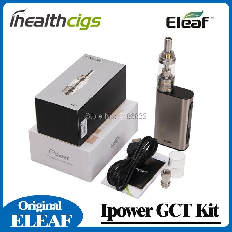 Ipower GCT 2