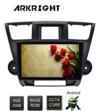 Andriod8.1 PX5 10,1 «ips Сенсорный экран DSP радио автомобиль Toyota Highlander 2009-2014 автомобиля gps Navi Wi-Fi заднего вида Камера головное устройство