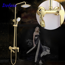 Dofaso antique gold shower faucet bronze Golden Bathroom Rainfall Shower Set Mixer Tap 8inch head shower free shipping wholesale and retail promotion telephone style shower faucet antique brass shower head bathroom mixer tap hj 6051