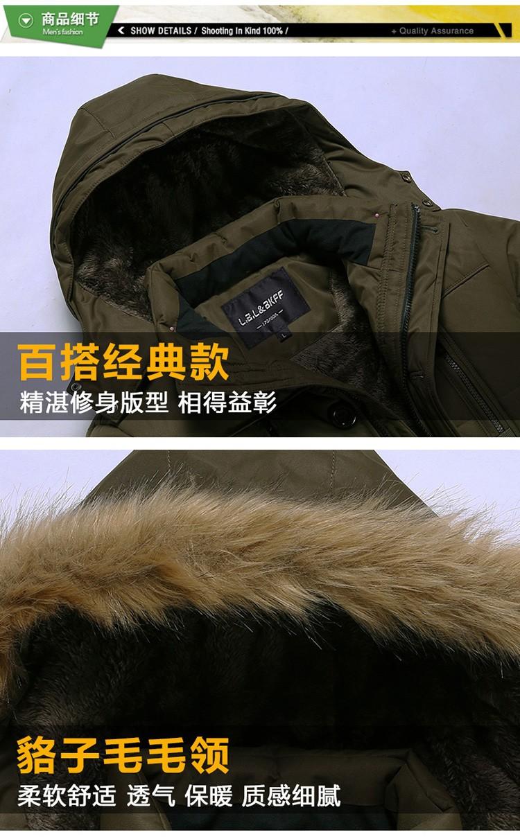 HTB1CUJMLXXXXXa9aXXXq6xXFXXXh - В новая зимняя куртка Для мужчин плюс плотный бархат теплая куртка Для мужчин повседневная куртка с капюшоном Размер l-4xl5xl