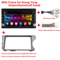 Universal 2din Android 6.0 Car DVD player For PEUGEOT 307 Car Ssang Yong Actyon/Kyron 2005 2011(left hand) Car VW old series car